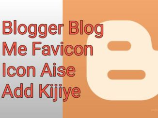 blogger me favicon icon kaise add kare