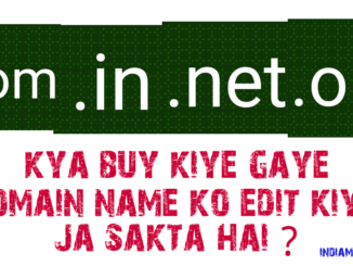 domain name ko edit kar sakte hai ?