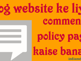 comment policy page