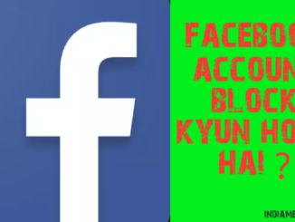 facebook account block kyun hota hai