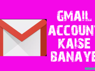 gmail email id kaise banaye