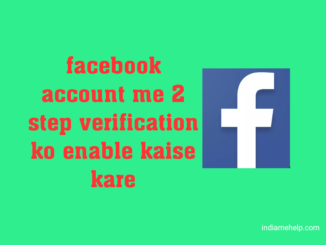 facebook 2 step verification enable kaise kare