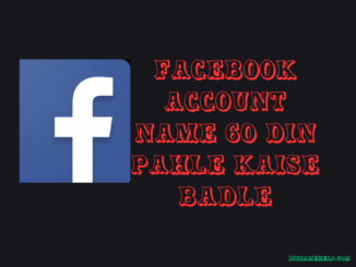 facebook account name change 60 din pahle kaise kare
