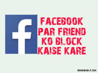 facebook friend ko block kaise kare