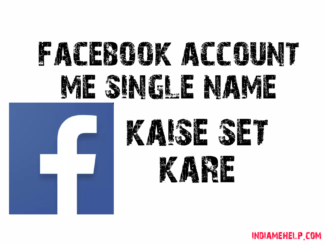 facebook par single name ki id kaise banaye