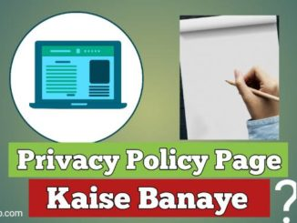 privacy policy page kaise banaye