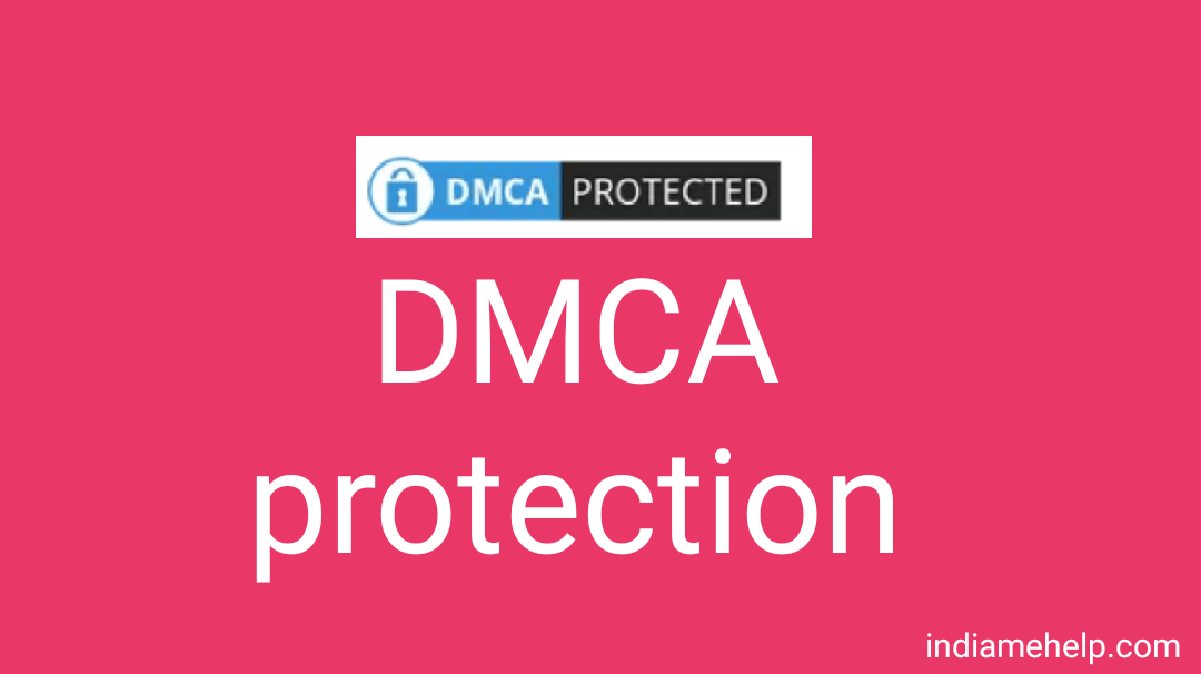 blog me dmca protection kaise add kare