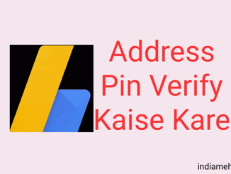 adsense me address pin verify kaise kare