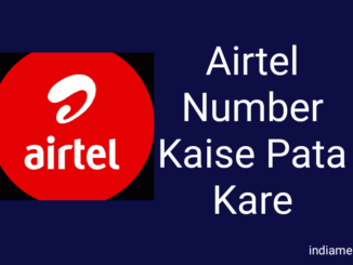 airtel mobile number kaise jane