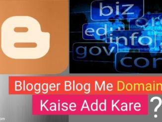 blog me new domain kaise add kare