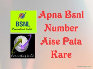 bsnl number kaise pata kare